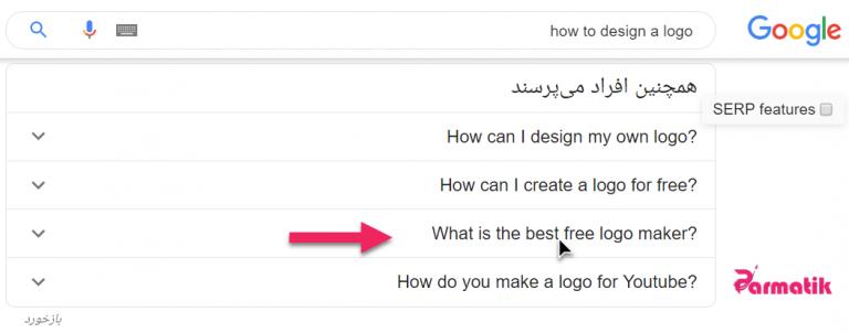 صفحه نتایج پُر امکانات به لطف رنک برین گوگل