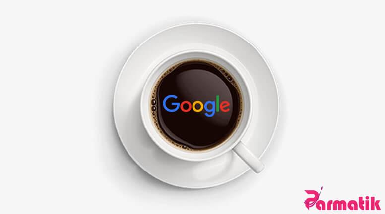 الکوریتم گوگل کافئین با طمع قهوه