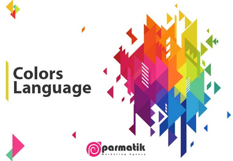 زبان رنگ ها