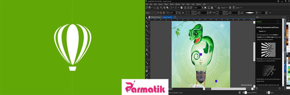 نرم افزار corel draw برای طراحی لوگو