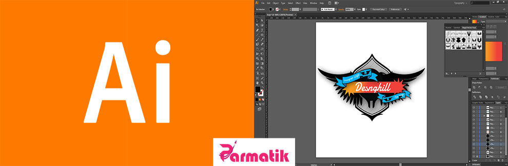 نرم افزار illustrator برای طراحی لوگو