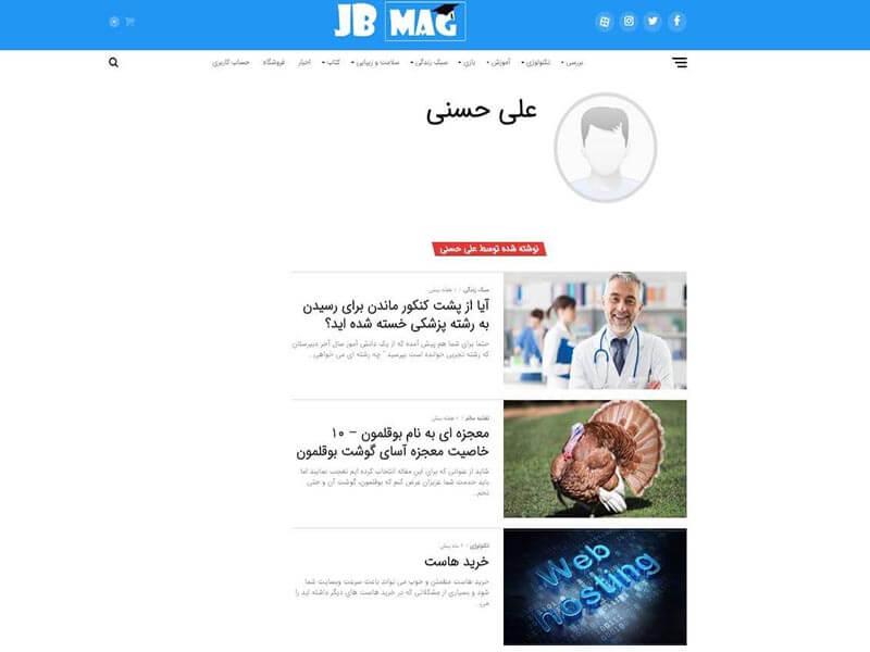 طراحی وبسایت خبری jingo bingo