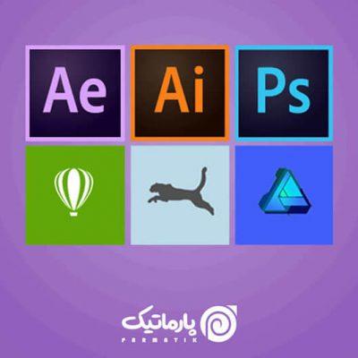 5 نرم افزار طراحی لوگو | نرم افزار طراحی لوگو موشن