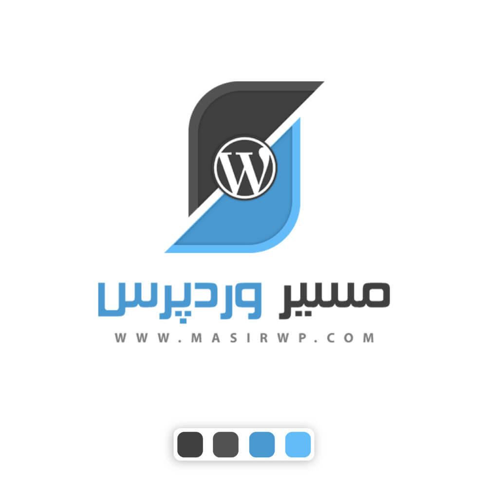 نمونه کار طراحی لوگو استارتاپی مسیر وردپرس