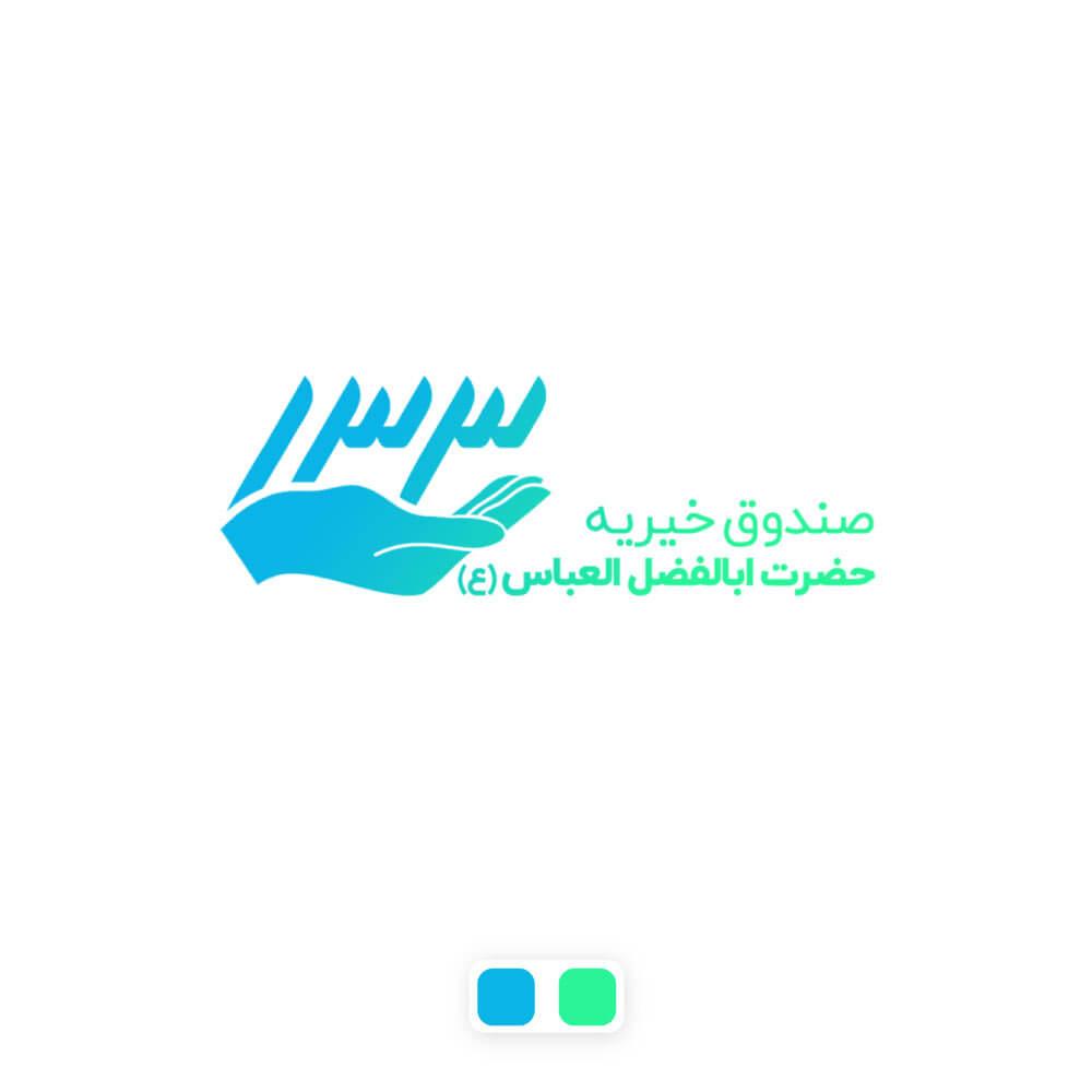 نمونه کار طراحی نشان صندوق خیریه