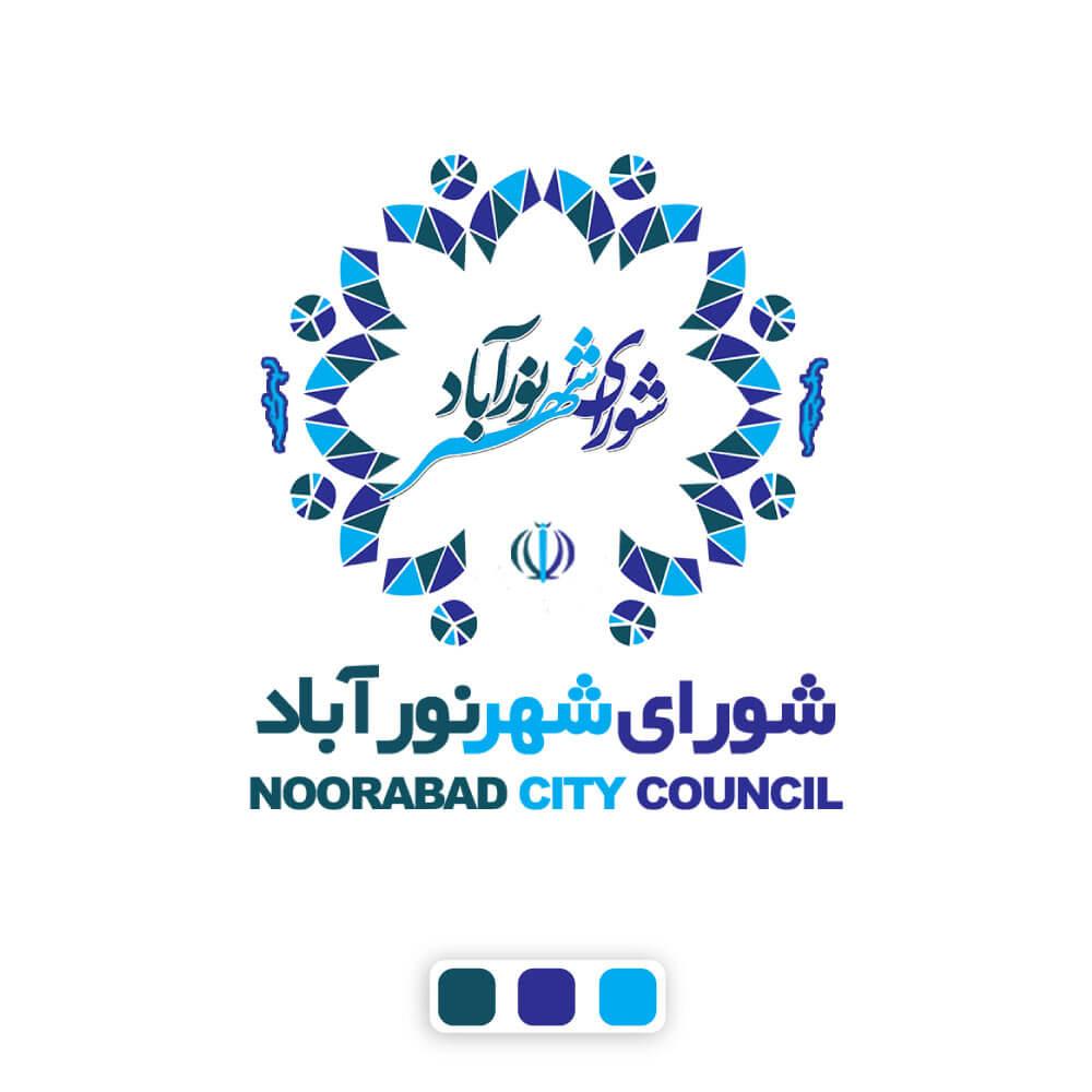 نمونه کار طراحی لوگو شورای شهر نورآباد
