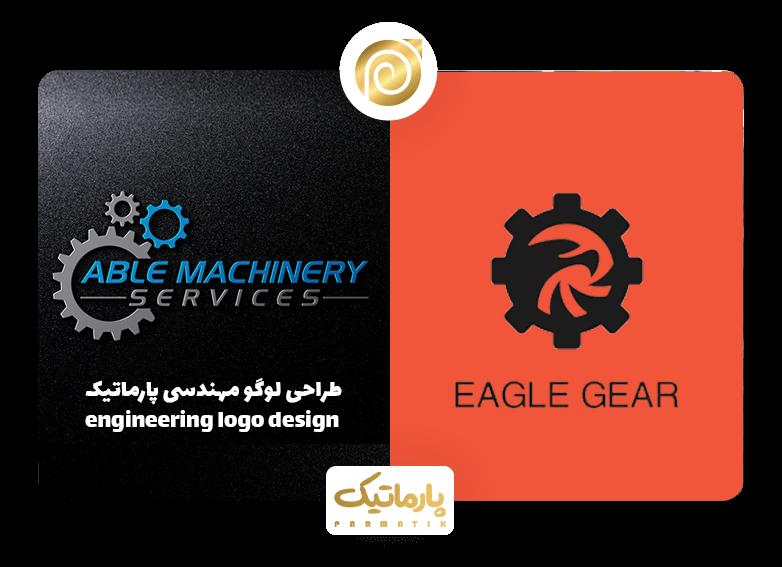 طراحی لوگو شرکت مهندسی