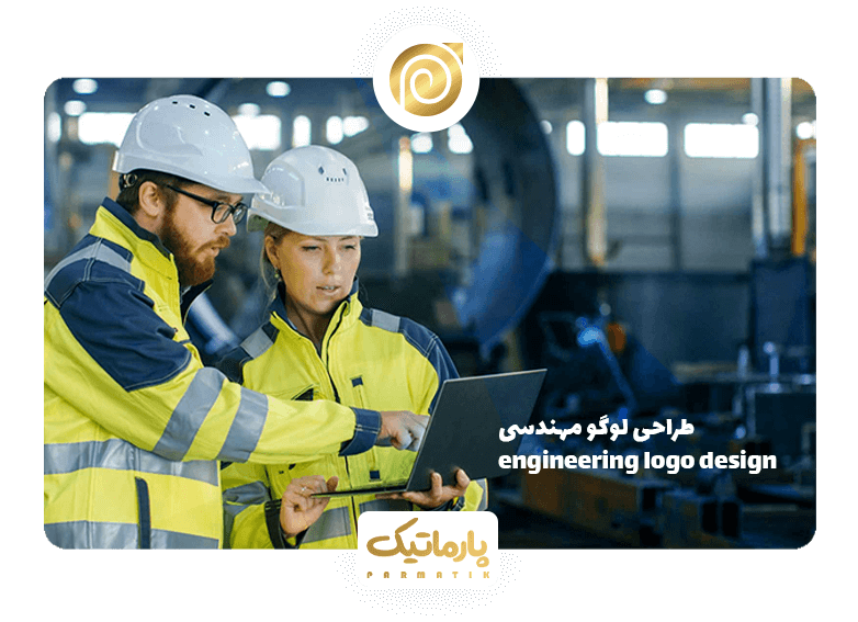 engineering logo design