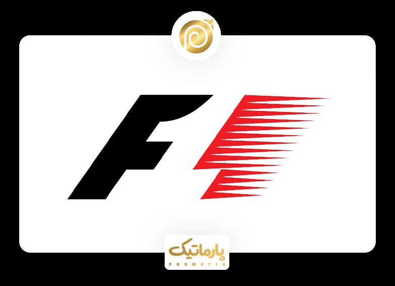 استفاده از فضای خالی در طراحی لوگو مسابقات فرمول یک