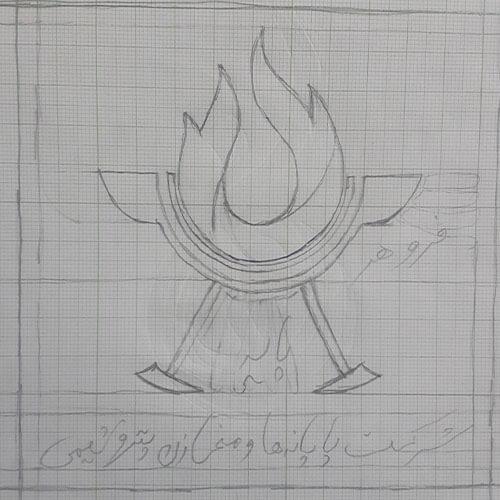 اتود 1 طراحی لوگو شرکت پایانه های پتروشیمی