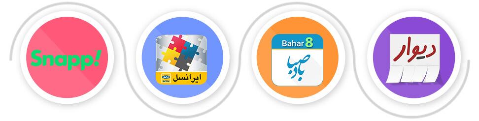 اپلیکیشن های موفق اندرویدی در ایران