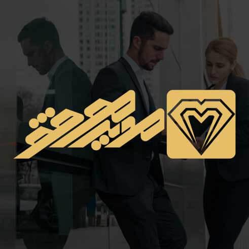 parmatick-logo-mockup-modire-moafagh