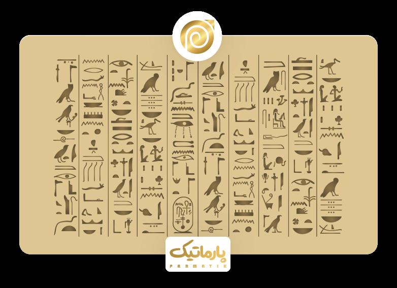تاریخچه طراحی در مصر