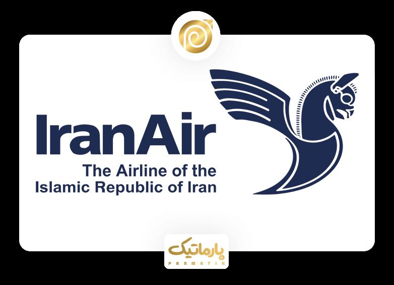لوگوی شرکت هواپیمایی هما