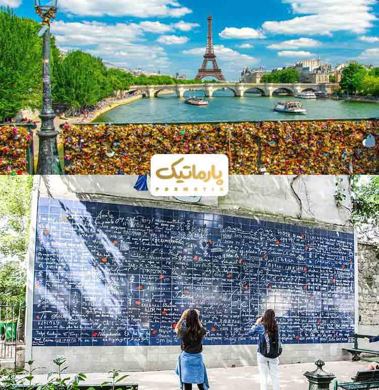 چرا پاریس شهر عشق به عنوان یک برند در نظر گرفته میشود