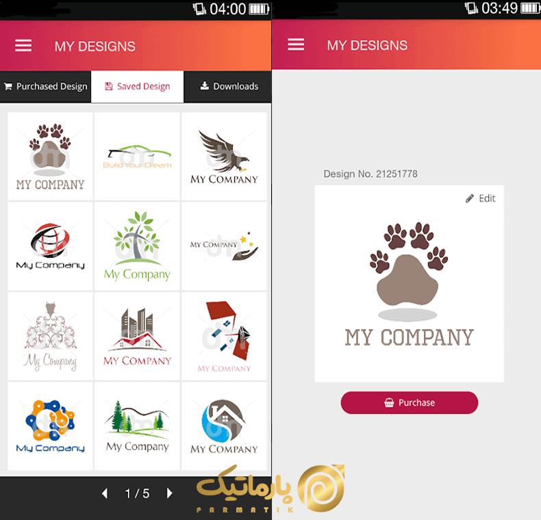 برنامه اندروید - طراحی لوگو