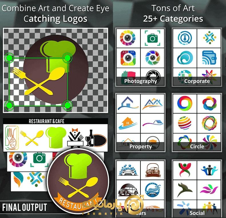 اپلیکیشن Logo Generator & Logo Maker by Light Creative Lab