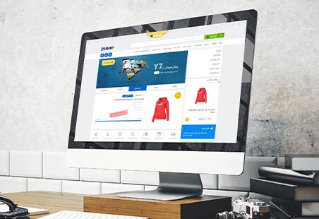 نمونه کار طراحی سایت فروشگاهی 20 شاپ