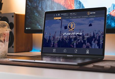 نمونه کار طراحی سایت آموزشی آرتان بورس تاپ