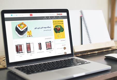 نمونه کار طراحی سایت فروشگاهی جوجه کش