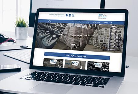 نمونه کار طراحی سایت صنعتی بازرگانی اسپوتا