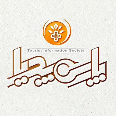 طراحی لوگو اسم یاس پدیا