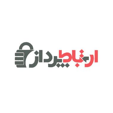 لوگو اختصاصی ارتباط پرداز
