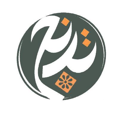 لوگو اختصاصی ترنج
