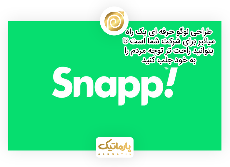 Startup-logo-design1