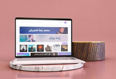 نمونه کار طراحی سایت موزیک